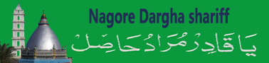 Nagore Dargha Shariff